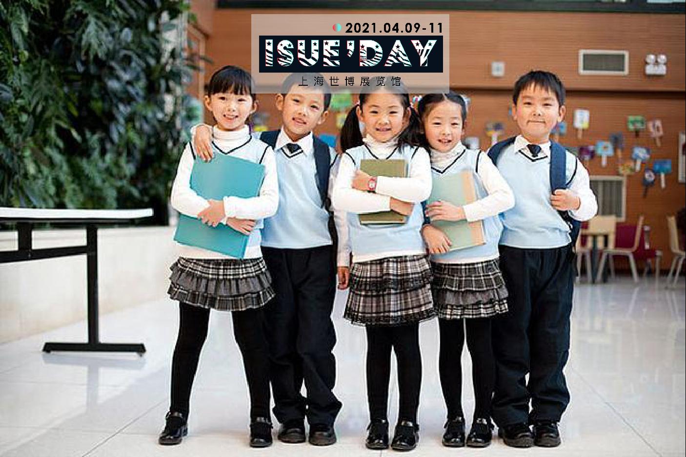2021中国各地开学时间已确定