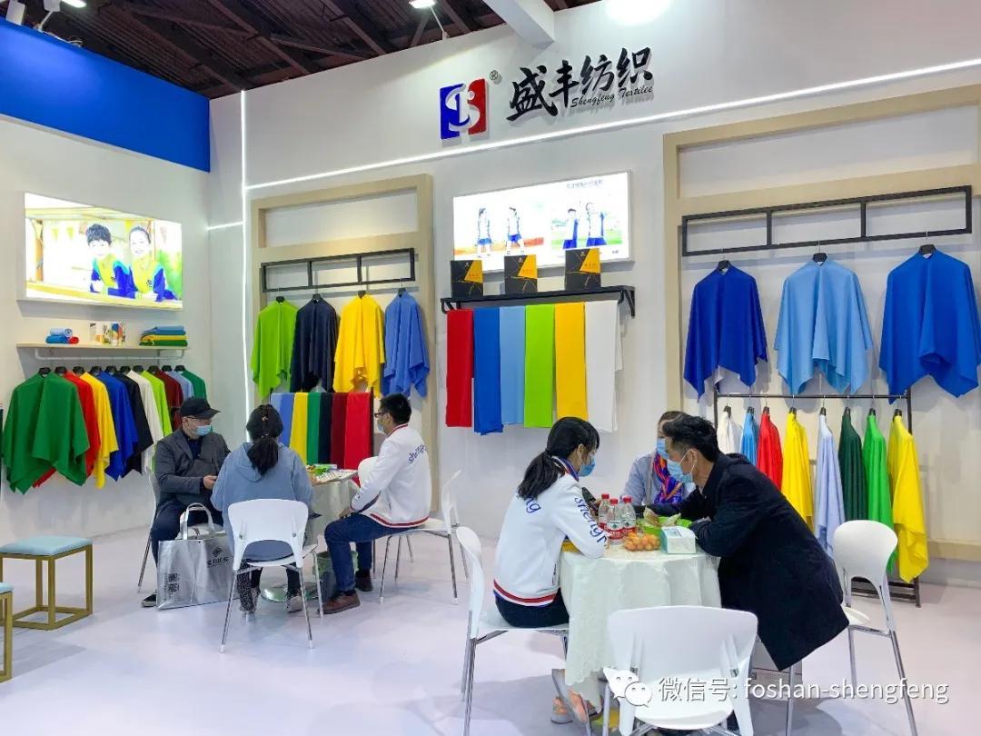 盛丰纺织 | 2021上海国际校服·园服展圆满落幕