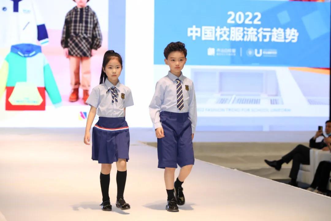 乔治白联合东华大学在上海国际校服展发布2022中国校服流行趋势