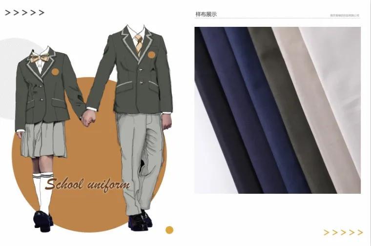 【展商速递】南京美棉纺织   中高端校服面料的领导者